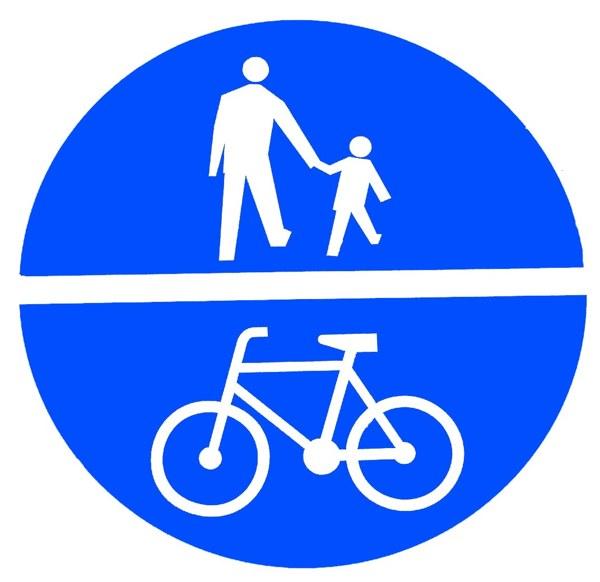 walk-or-bike