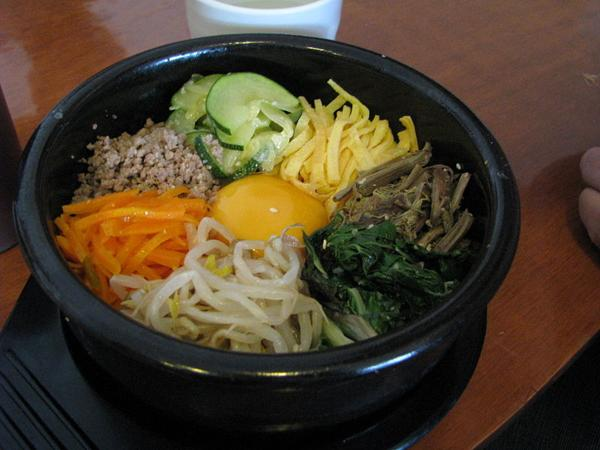 How to Make Korean Bibimbap 1