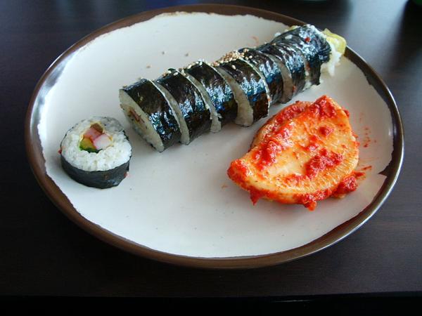 How to Make Korean Sushi/Gimbap 1