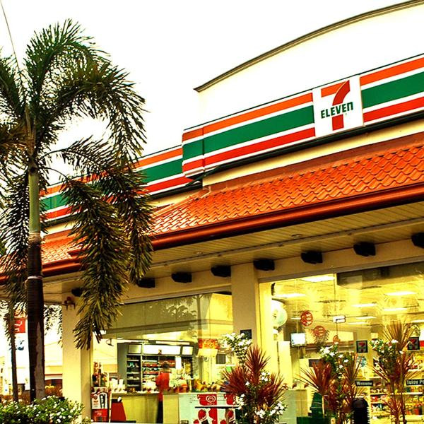How to Franchise 7-Eleven 1