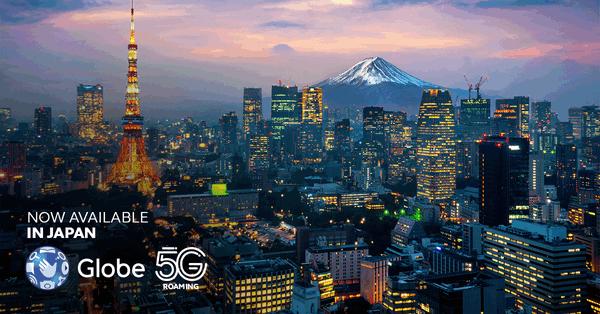 5G roaming in Japan